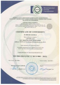 certificate_of_conformity